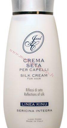 SERICINA 3% Krēms matiem ar zīdu 200 ml.