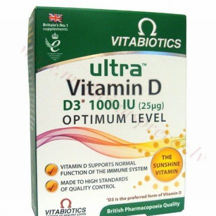 UltraVitaminD, 96 tabletes.