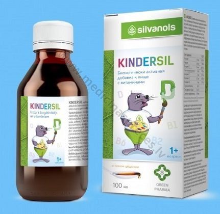 kindersil-balzams-produkti-veselibas-stiprinasanai-vitamini-un-minervielas--silvanols-medicinaspreces.lv
