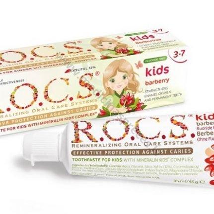 rocs-zobu-pasta-berniem-3-7-gadi-barbele-zobarstnieciba-zobu-pastas-un-mutes-skalojamie-rocs-medicinaspreces.lv