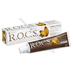 rocs-zobu-pasta-coffee-tobacco-zobarstniecibai-zobu-pastas-un-mutes-skalojamie-rocs-medicinaspreces.lv