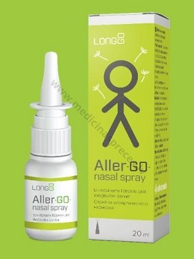 allergo nasal spray