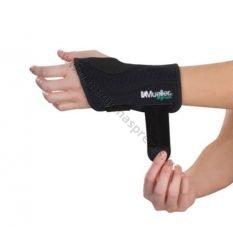 mueller-green-regulejama-plaukstas-locitavas-ortoze-plaukstas-rokas-ortozes-mueller-sport-medicine-medicinaspreces.lv