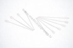 vates-kocini-ar-plastmasa-stieniti-pacientu-aprupes-piederumi-citi-ampri-medicinaspreces.lv