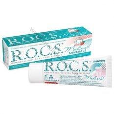 rocs-reminilizejoss-zobu-gels-ar-auglu-garsu-zobarstniecibai-zobu-pastas-un-mutes-skalojamie-rocs-medicinaspreces.lv