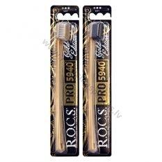 rocs-zobu-birste-pro-gold-edition-soft-zobarstniecibai-mutes-dobuma-kopsanai-zobu-diegi-un-birstes-rocs-medicinaspreces.lv