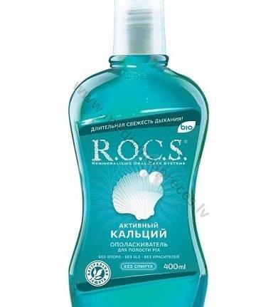 rocs-aktivais-kalcijs-mutes-skalojamais-zobarstniecibai-pastas-un-skalojamie-rocs-medicinaspreces.lv